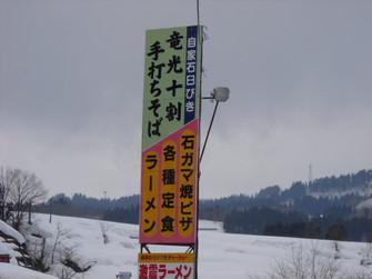 Dscn4994_2
